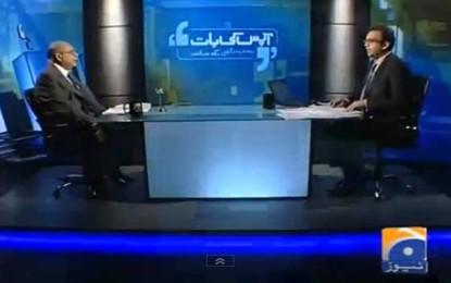 Aman ki Asha Great Debate special transmission – Aapas ki baat with Najam Sethi