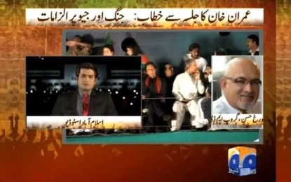 PTI remained in favour on Aman ki Asha