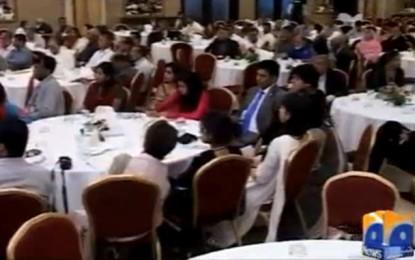 Geo Reports- Aman Ki Asha Conference