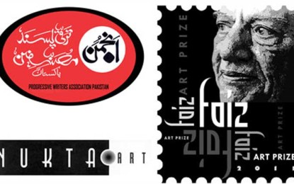 Faiz Art Prize, 2011: Aman ki Asha and NuktaArt Magazine's Open Call for Artists' Entries