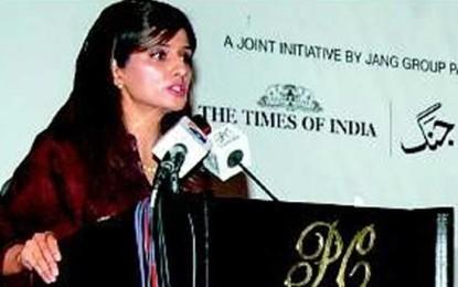 Hum sab ko aman ki asha hai, says Hina Rabbani Khar