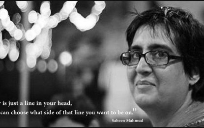 R.I.P. Sabeen Mahmud. You blazed a trail and passed the spark on to us