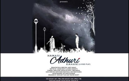 Theatre for peace: Mahesh Bhatt's new cross-border collaboration