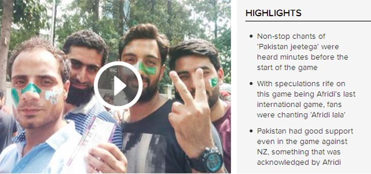 With significant support, Pakistan 'feel at home' in Mohali