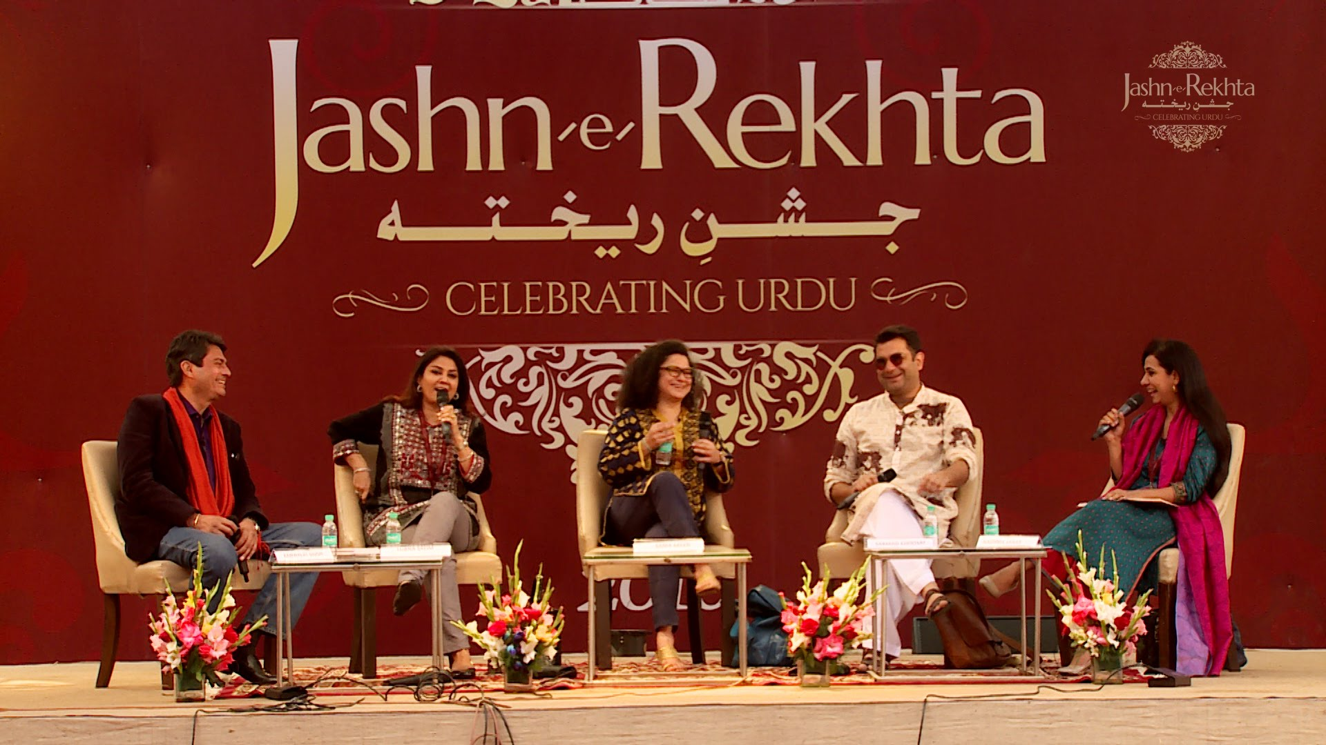 Jashn-e-Rekhta: A breath of fresh air