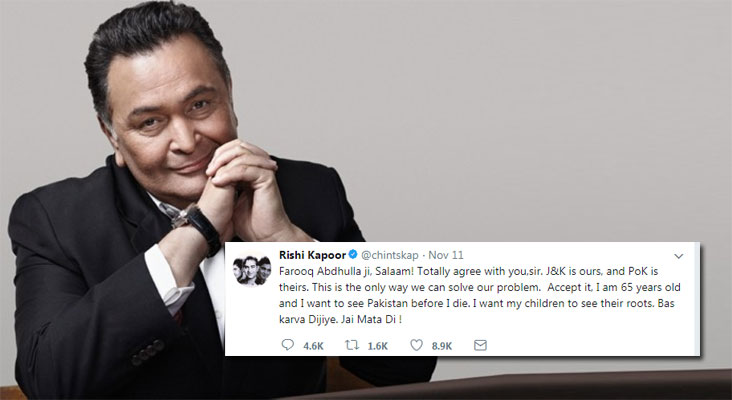 Rishi Kapoor: Want to see Pakistan before I die