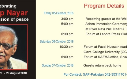 Seminars, tree-planting to accompany Indian journalist Kuldip Nayar's ashes immersion ceremony in Pakistan