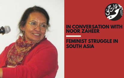 Indian activist to lead conversation in Karachi on the feminist struggle in South Asia