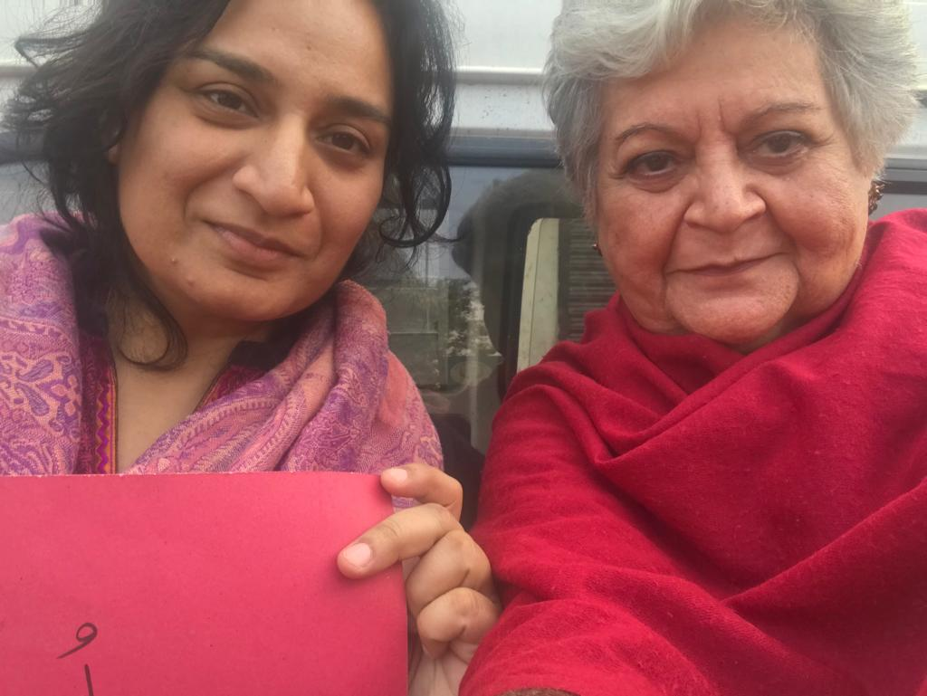 Pakistan students and daughters of two great Pakistani poets show solidarity with Indian students