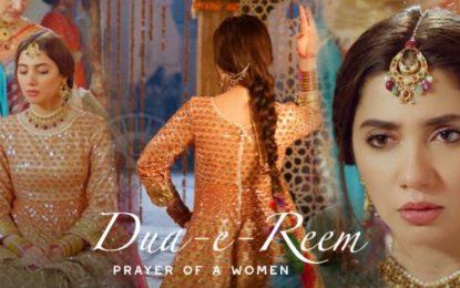 A woman's 'dua' against domestic violence, marital rape in Pakistan echoes in India