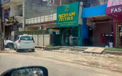 Positively Pakistani attire in India